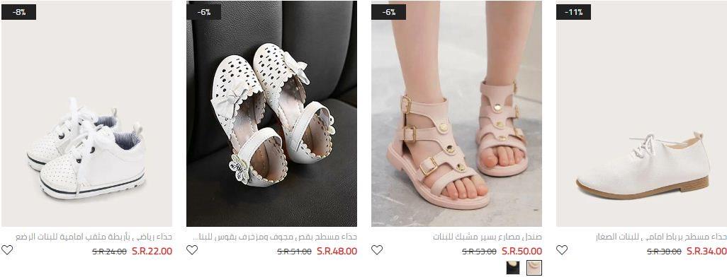 تخفيضات شي ان للاطفال احذية